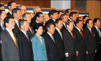 Will Pro-Chaebol Policy Help Revive Economy?