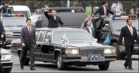 [Image of Inauguration] Presidential Inauguration