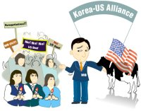 President Lee Faces Leadership Crisis