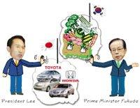 Korea, Japan Struggling to Resume FTA Talks