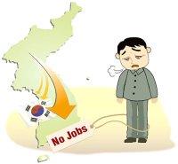 Communication Problem Haunts NK Defectors