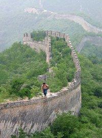 China, Great Wall, and Korea