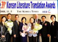 Ceremony Honors Literature Translation Awards Winners