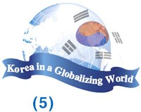 Emphasis on Hierarchy Hampers Globalization