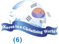 Geographic Expansion Hinges on Operating Model