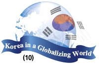 Can Korea Position Itself as a Global Destination?