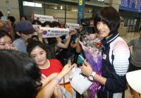 South Korean volleyball player Kim Yeon-koung