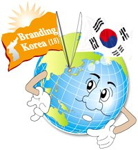 Lack of Information Barrier to Koreas Image Abroad