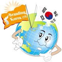 De-Branding Revolution for Korea
