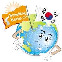 NK Damages South Korea's Global Image