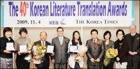 Winners Hope Korean Author Gets Nobel Literature Prize
