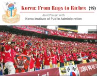Red Devils created global culture of street cheering