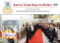 Seoul subway world's 3rd largest in ridership