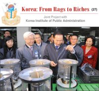 Korea has competitive support system for small firms