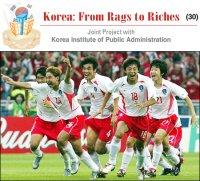 Sports stars upgrade national prestige of Korea