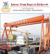 Korea builds world's largest shipyard out of nothing