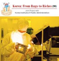 Electronics: a mainstay of Korean economy