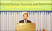 Success of Korea's catch-up development