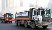 [HS] Trucks carrying snowplowing equipment leave for eastern ...