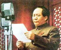 (6) Mao Zedong: Savior of North Korea