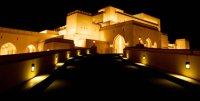 Oman pushes forward with modern renaissance
