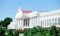 Constitution is cornerstone of national statehood