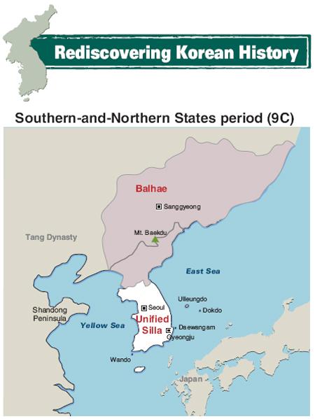 Korean Silla crown