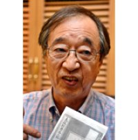 Deadlocked Korea-Japan ties