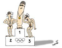 Olympic swimming event