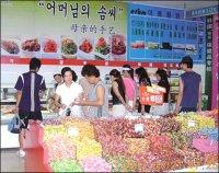 Yanbian: Korea-in-China