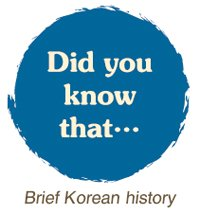 Did you know that ... (39) The Ford comes to Korea