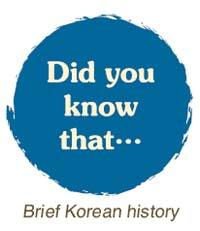 Did you know that ...(57) Frank Cowan lands in Korea