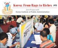 Korea moving forward to mature welfare state