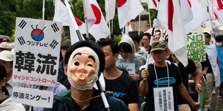 <span>Taken on Aug. 22, 2011, the top photo shows right-wing activists staging a rally to denounce Japan's Fuji TV for airing Korean entertainment shows and dramas.</span><br /><br />
