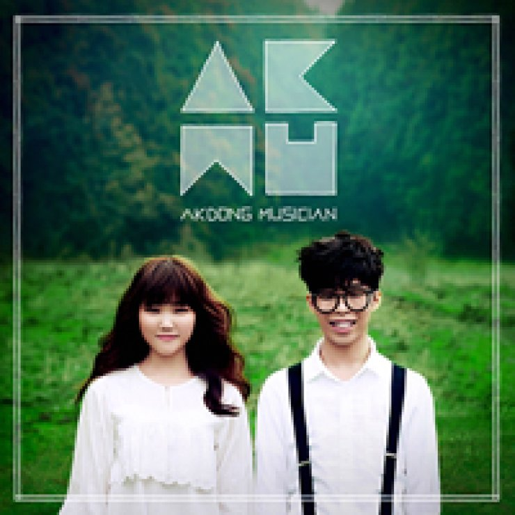 Akdong Musician's 'Play'