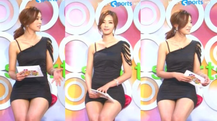 Jung In-young, a presenter on cable channel KBS N Sports/ Courtesy of KBS N Sports