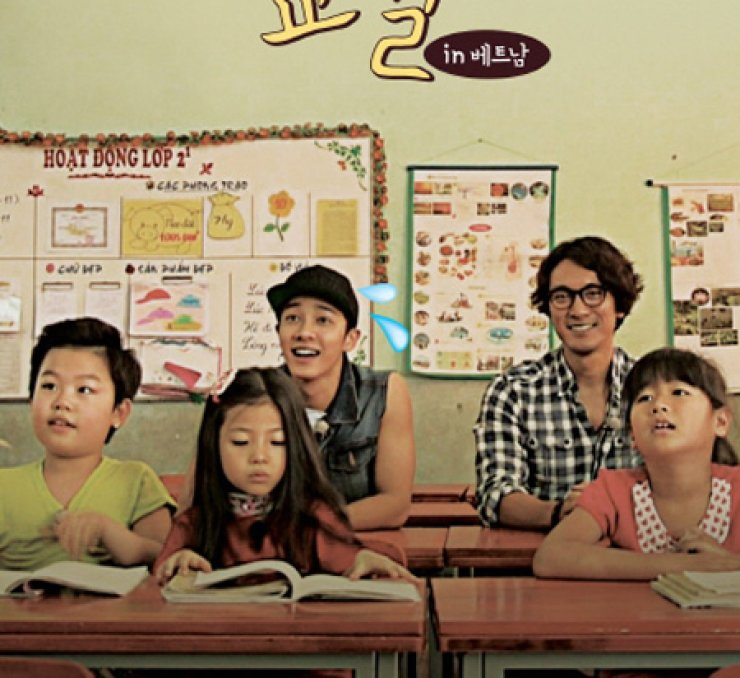 Above is the poster for 'Coo Coo Class,' a program that features five children born to a Vietnamese mother and a Korean father visiting Vietnam. / Courtesy of CJ E&M