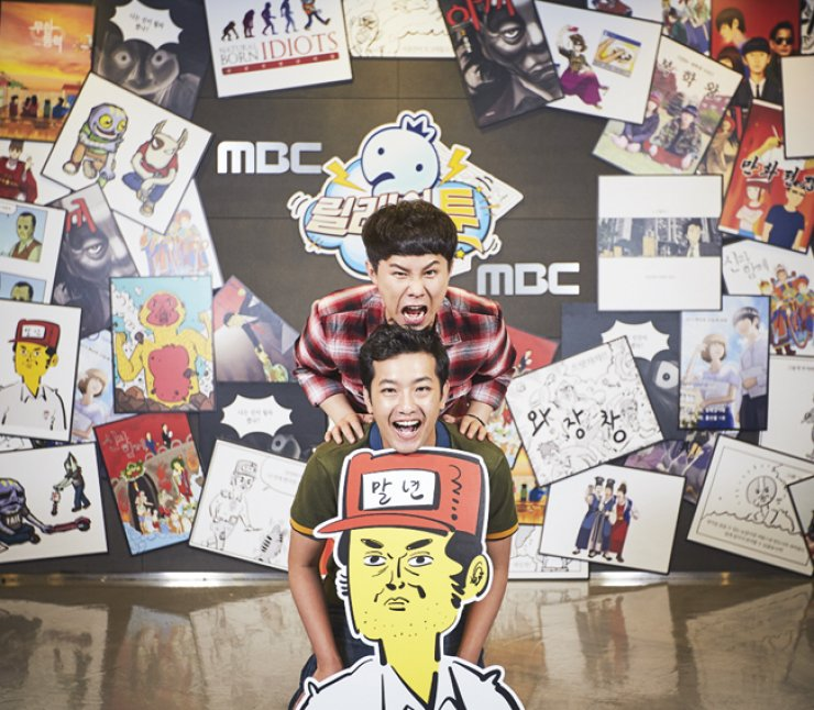 Comedian Yang Se-hyeong, top, and webcomic artist Lee Mal-nyeon pose for a poster for the popular TV show 'Infinite Challenge' that ran a six-week-long 'Relay Toon' series. / Courtesy of MBC