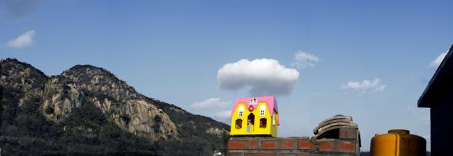 Kang Hong-goo's 'Mickey House - Cloud' (2005)