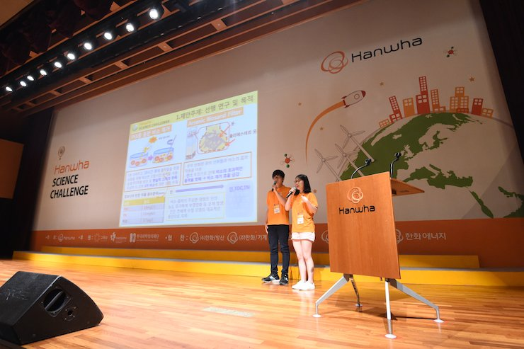 Students make a presentation during last year's Hanwha Science Challenge contest at the company's recruiting facility in Gapyeong, Gyeonggi Province, in this file photo. // Courtesy of Hanwha Group