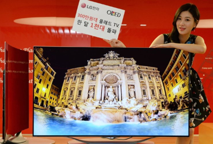 Sales of LG Electronics' 55-inch curved OLED TV sets are moving at a promising pace. / Courtesy of LG Electronics
