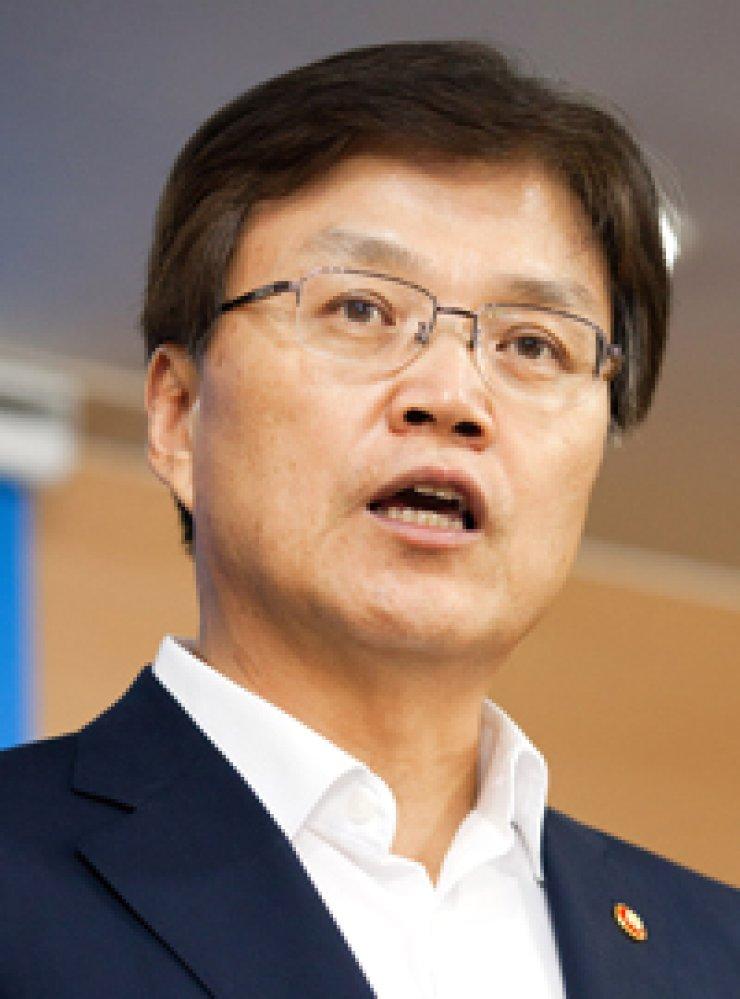 Choi Yang-hee