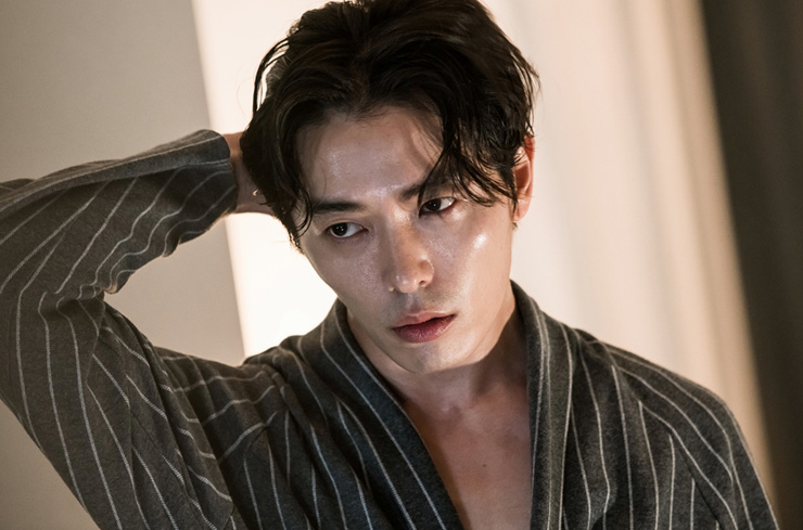 Image result for Kim Jae Wook