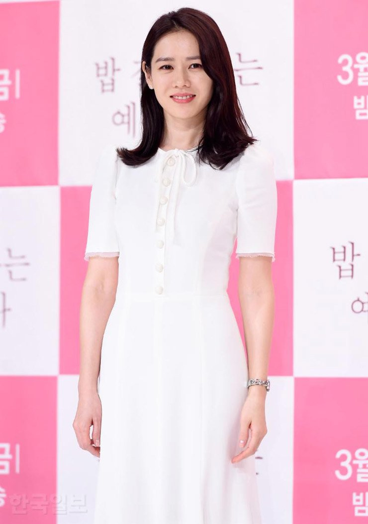 Actress Son Ye-jin, starring JTBC's romantic drama 'Something in the Rain,' poses during a press conference to promote the show at Amoris Hall in Seoul, March 28. / Yonhap