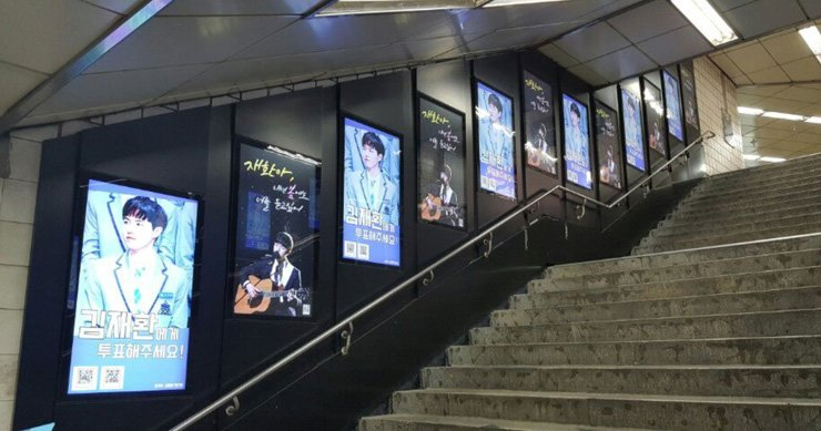 Advertisements for trainees on Mnet's 'Produce 101' are shown on walls in Sinchon Station, in Seoul.   / Courtesy of Wenice