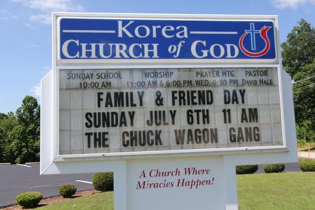 The Korea Church of God, Korea, Kentucky Courtesy of Ro Se-woong