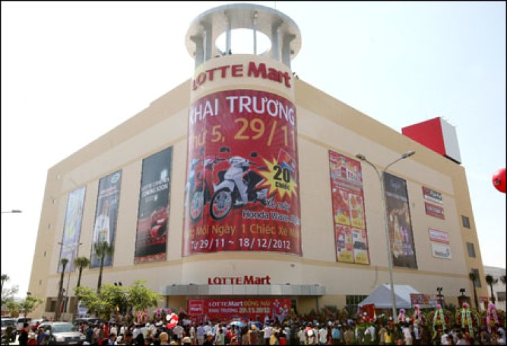 Lotte Mart's third store in Vietnam, which opened on Nov. 29.                                                                                                      / Courtesy of Lotte Mart