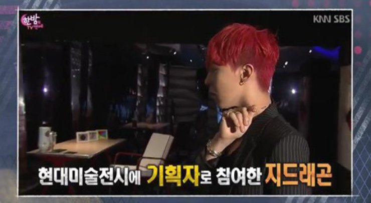 I feel lonely when I am alone,' G-Dragon says