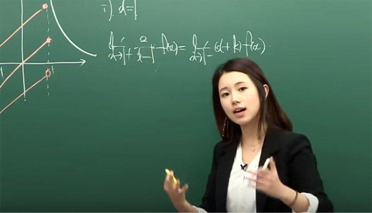Joo Ye-ji