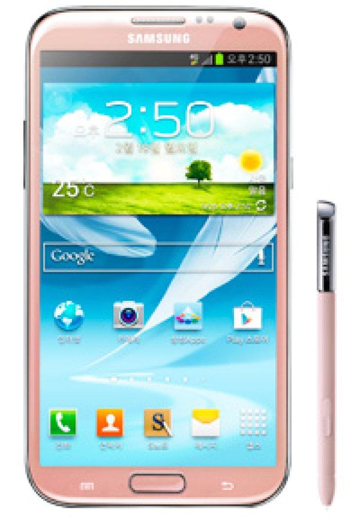 Samsung's 5.5-inch Galaxy Note II